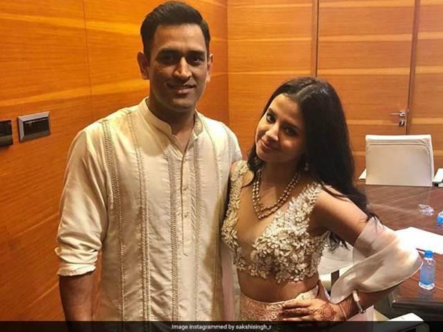 पत्नी साक्षी सिंह धोनी की प्रतिक्रिया एमएस ढोनिस रिटायरमेंट की घोषणा
