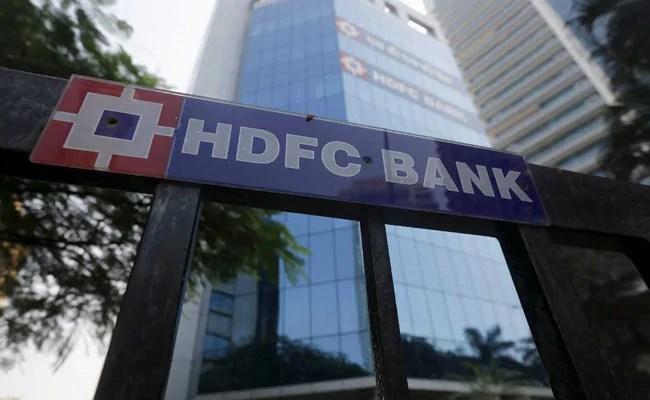 वित्त वर्ष 2021-22 की अप्रैल-जून तिमाही में एचडीएफसी बैंक का शुद्ध लाभ 16% बढ़कर 7,729 करोड़ रुपये हो गया