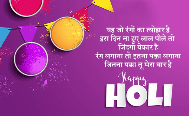 Image result for happy holi images 2019