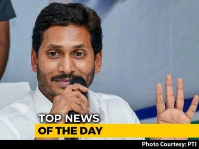 Jagan Govt Takes Another Sensational Decision-Telugu Breaking News Today-08/22