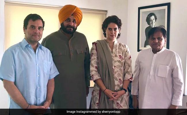navjot singh sidhu meets Rahul and Priyanka Gandhi Amid