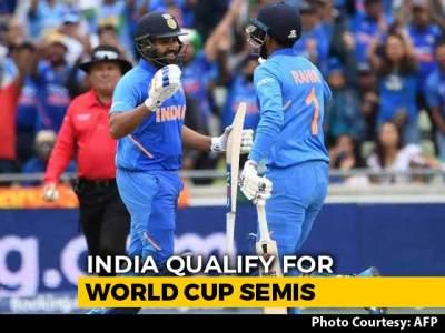 India Confirms SemiFinals Berth By Beating Bangladesh In CWC 2019