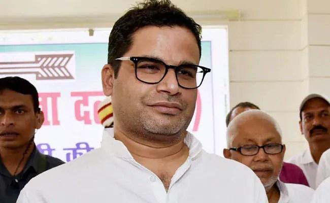 """""""2 मई को, मुझे मेरे अंतिम ट्वीट पर रोकें"""": प्रशांत किशोर बंगाल के चुनावों में"""