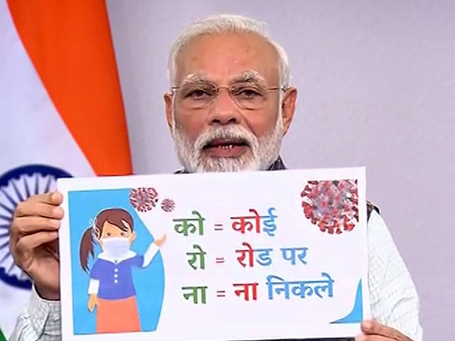 Pm Modi Announces 21 Day Lockdown Amid Coronavirus Outbreak