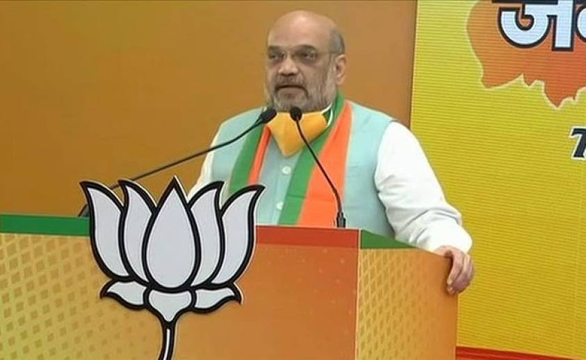 After US, Israel Only India Can Protect Its Borders: Amit Shah At Virtual Rally