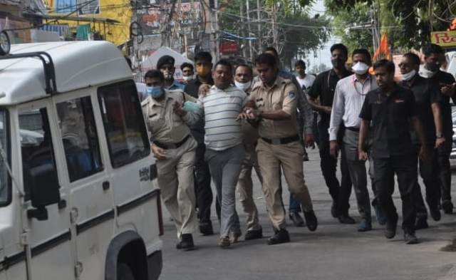 After 5-Day Run, UP Gangster Vikas Dubey Arrested At Madhya ...