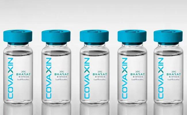 भारत बायोटेक का वैक्सीन पैनल से क्लीयर, रेगुलेटर की मंजूरी का इंतजार