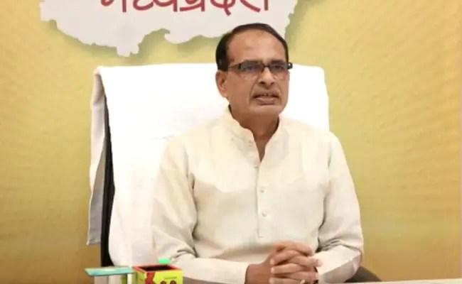 'Sedition': Madhya Pradesh Chief Minister On Kamal Nath's Covid Remarks