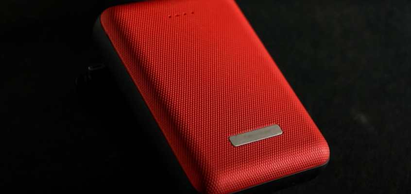 Great Deals on Power Banks With 20,000mAh or Larger Capacity