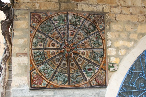 Free Venice Timepiece Circle Art Historical