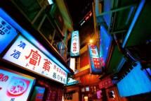 Free Light Night Bar Evening Lantern Color