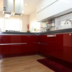 Kitchen Curtains For Sale Sink Drinking Water Faucet 图片素材 地板 餐厅 红 厨房 属性 房间 室内设计 大堂 房地产 家出售 接待员 窗帘5472x3648