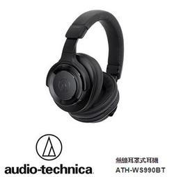 audio-technica鐵三角 - 露天拍賣