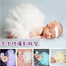 兒童攝影服裝寫真造型百天滿月寶寶嬰兒道具頭飾女童女嬰澎澎裙半身tutu裙 - 露天拍賣