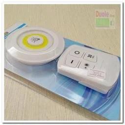 遙控開關燈/COB LED遙控燈/遙控燈具/可定時/可遙控 - 露天拍賣
