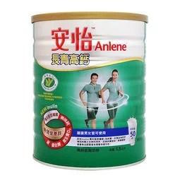 最新效期 全新 Anlene 安怡長青奈米奶粉 奈米鈣 兩倍鈣1.5KG 1500g(可面交) - 露天拍賣