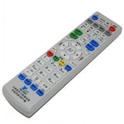 學習型遙控器 可自行對拷 電視 DVD 點歌機 數位遙控 紅外線學習 複製遙控器 - 露天拍賣