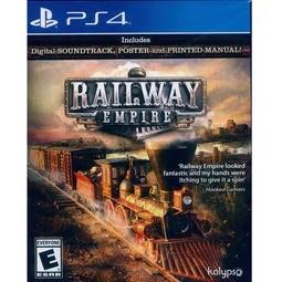 【一起玩】PS4 鐵路帝國 英文美版 Railway Empire   露天拍賣