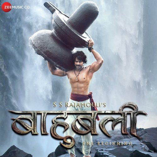 Jal Rahin Hain Full Song  Baahubali  The Beginning