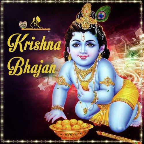 shree krishna bhajan by