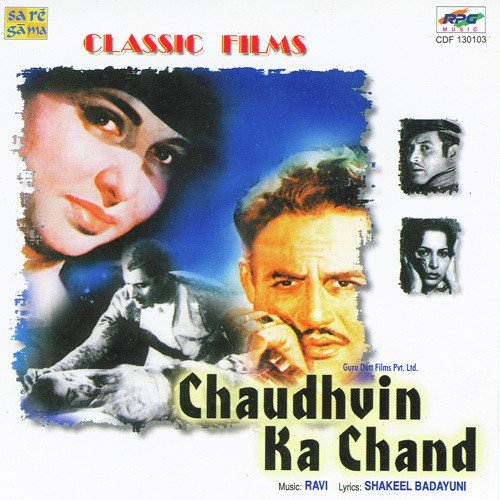 Image result for chaudhvin ka chand