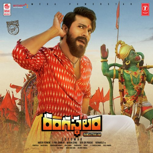 Rangasthalam US box office collection: Ram Charan film crosses $2 million