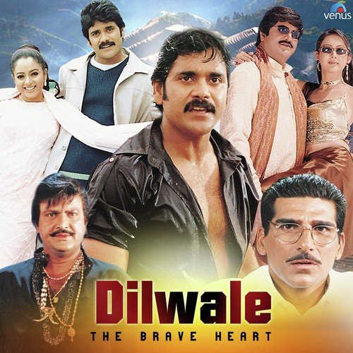 dilwale the brave heart