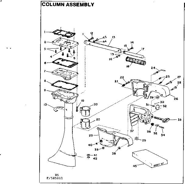 Boat Motor: Gamefisher Boat Motor Parts