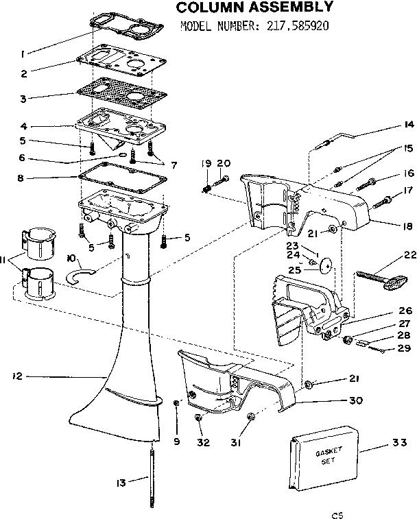 Sears 7 hp outboard motor