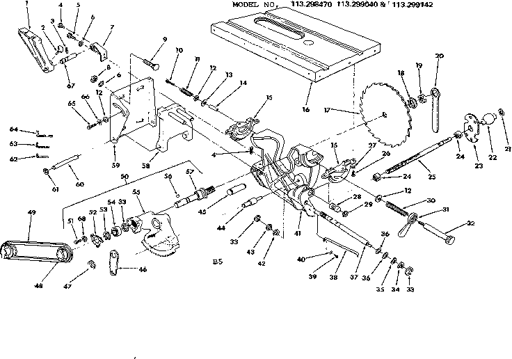 how to remove arbor housing on craftsman 113.299040