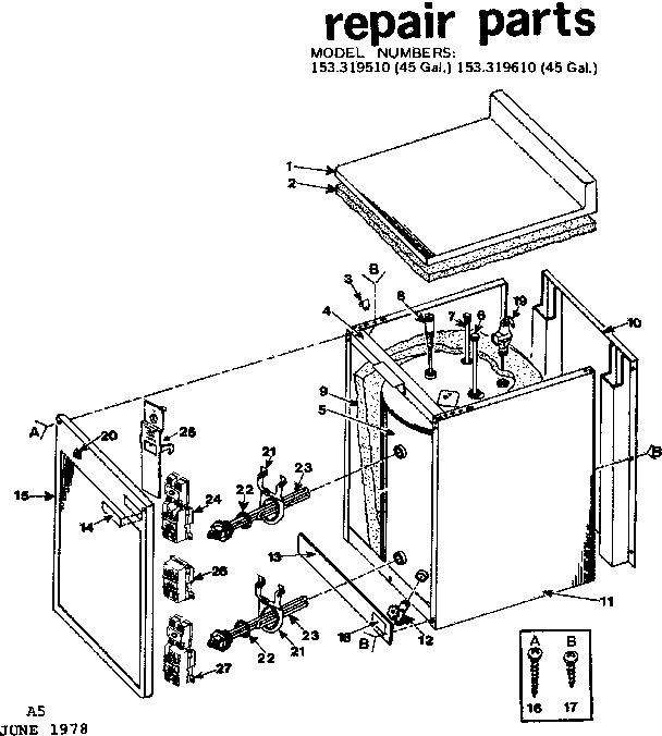 KENMORE KENMORE POWER MISER 120 TABLE TOP ELECTRIC WATER