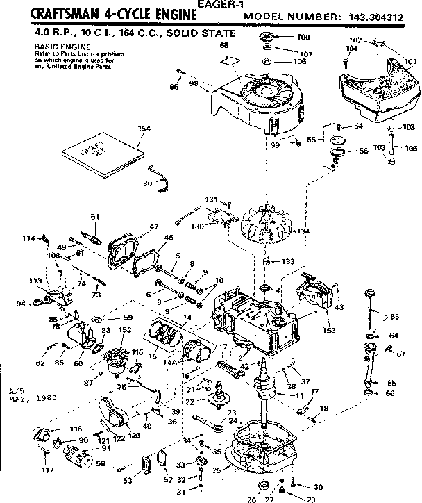 Sears Snow Blower Schematics