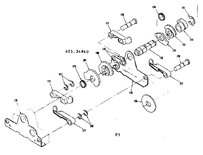 KENMORE Sears Water Softener Nozzel and venturi Parts