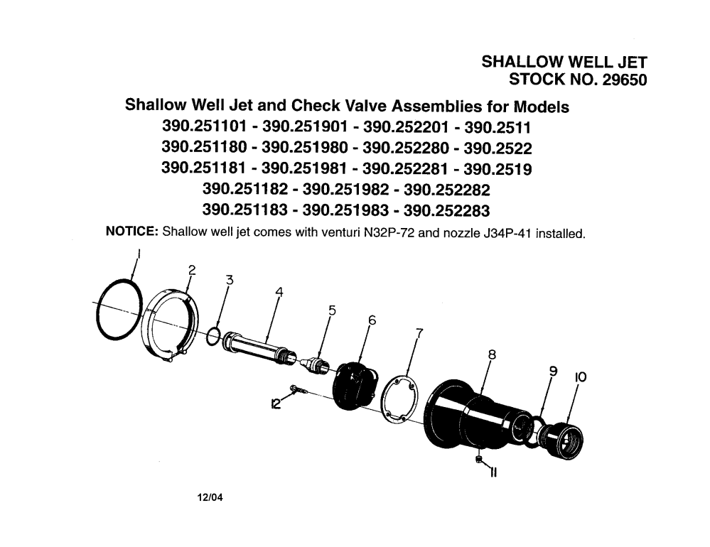 medium resolution of craftsman 390252282 shallow well jet check valve asm diagram