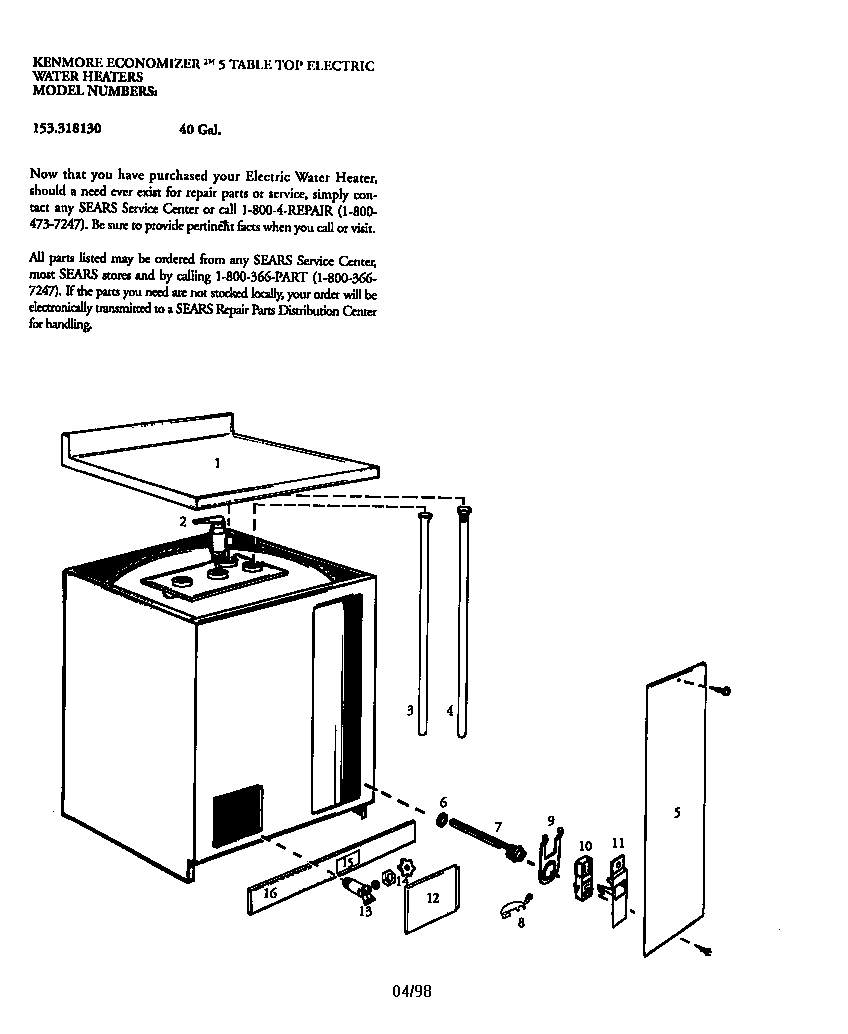 hight resolution of looking for kenmore model 153318130 electric water heater repair replacement parts