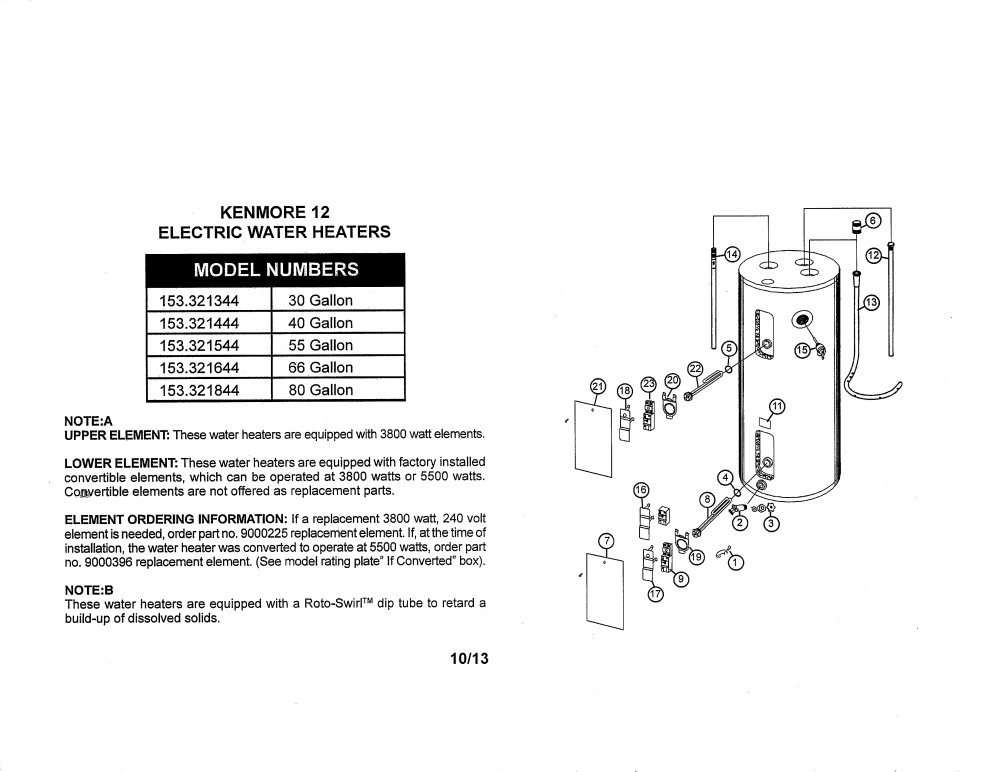 medium resolution of kenmore 153321544 water heater diagram