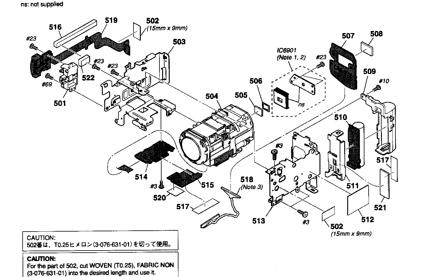 Sony Digital camcorder
