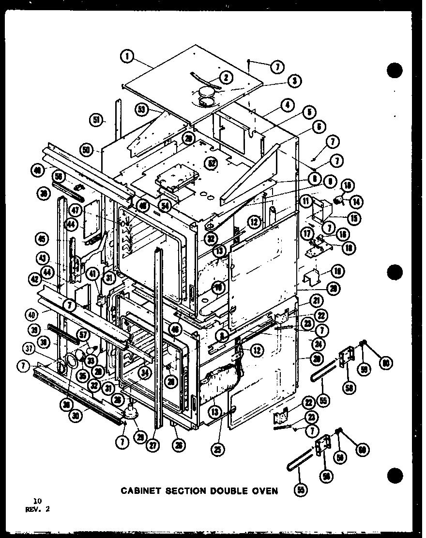AMANA Wall Oven Oven accessories (ao-27sb Parts
