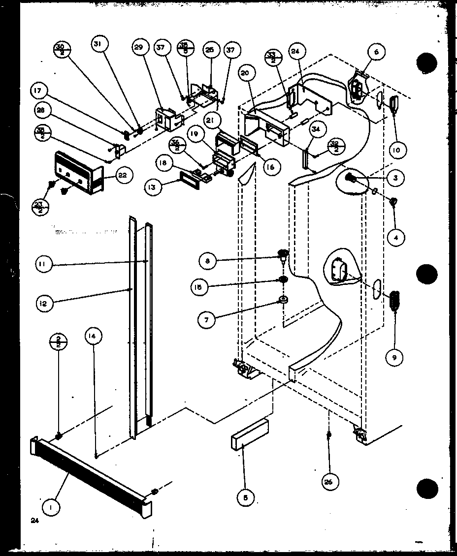 REFRIGERATOR/FREEZER CONTROLS AND CABINET PARTS Diagram
