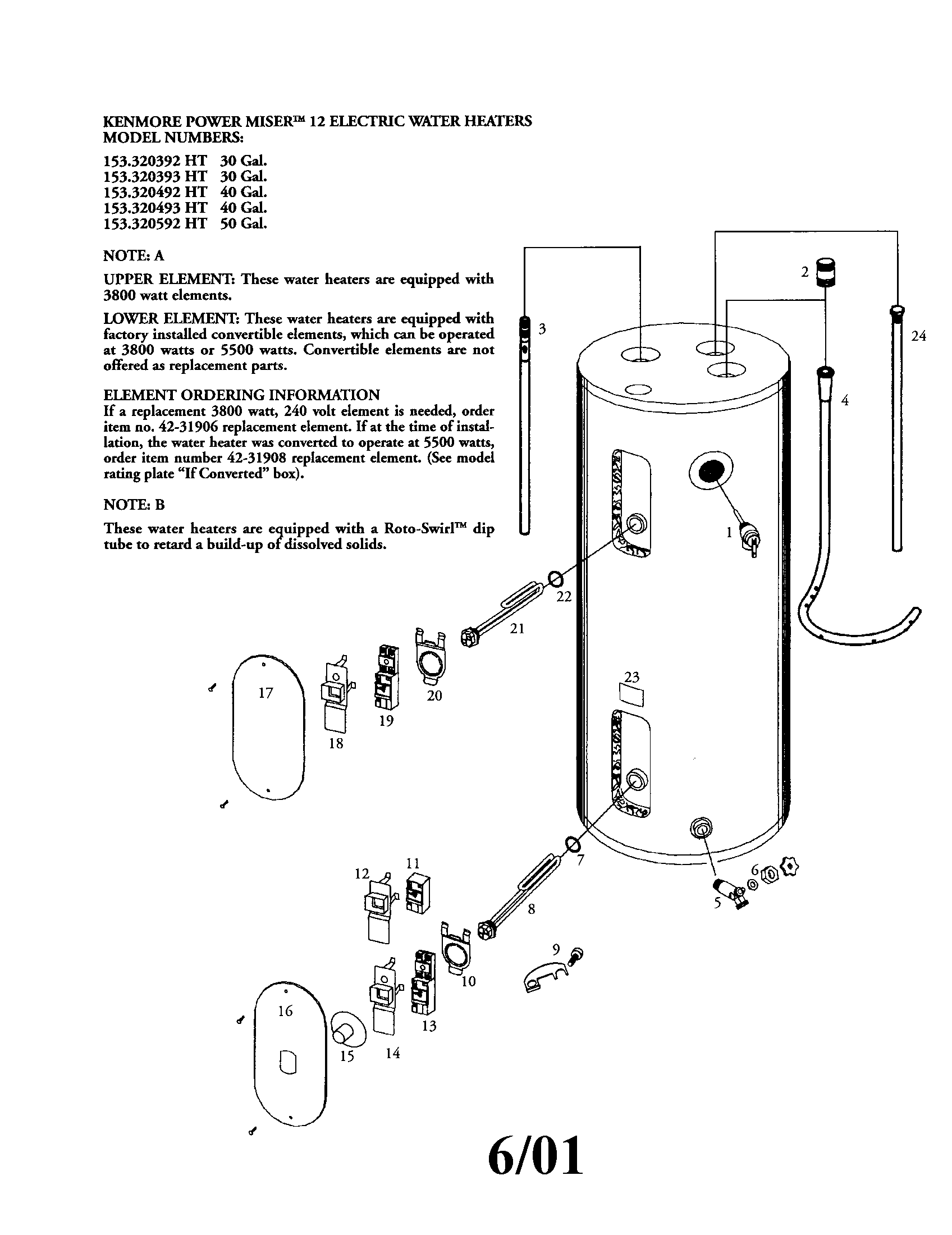 electric hot water tank wiring diagram 3 way zone valve sears heaters best 50 gallon