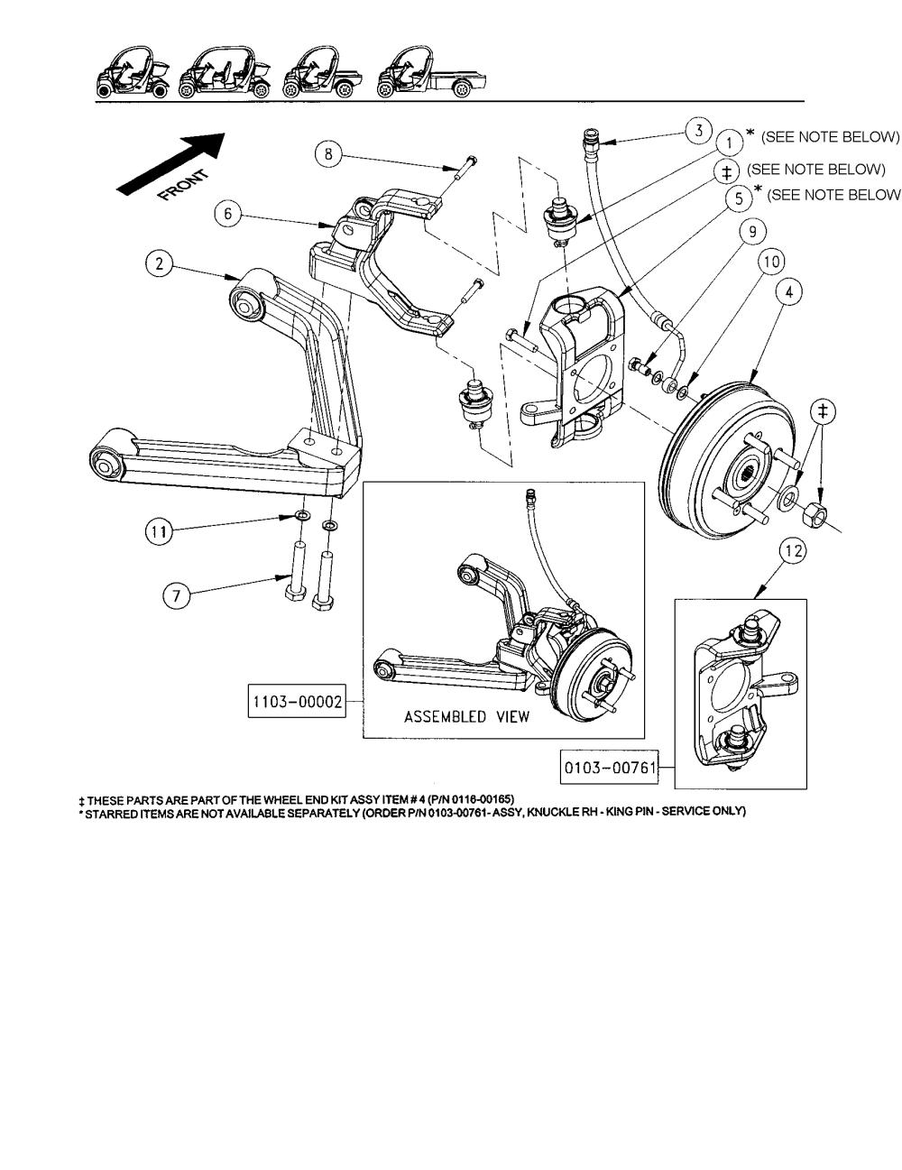 medium resolution of gem products motorcars king pin qa1 knuckle steering rh parts