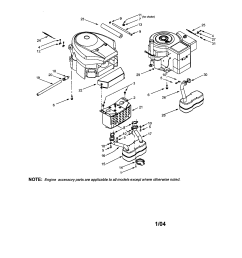 riding lawn mower engine diagram [ 1696 x 2200 Pixel ]