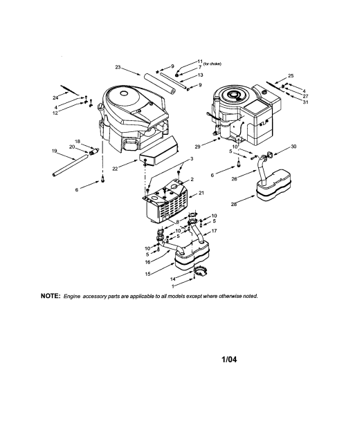 small resolution of riding lawn mower engine diagram
