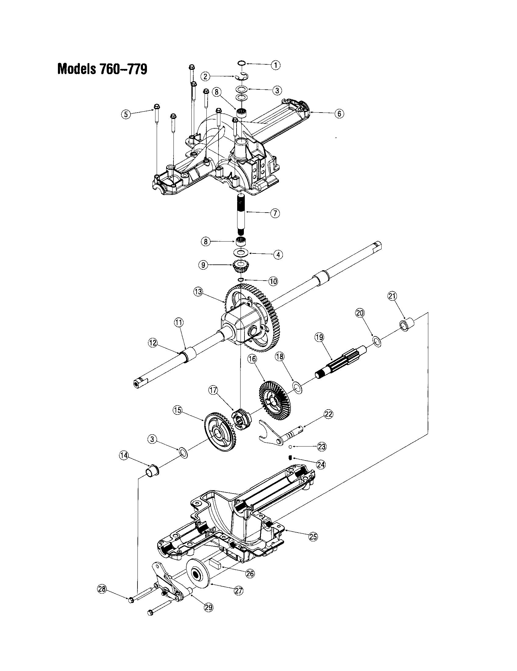 HOUSING/BRAKE 760-779 Diagram & Parts List for Model 760