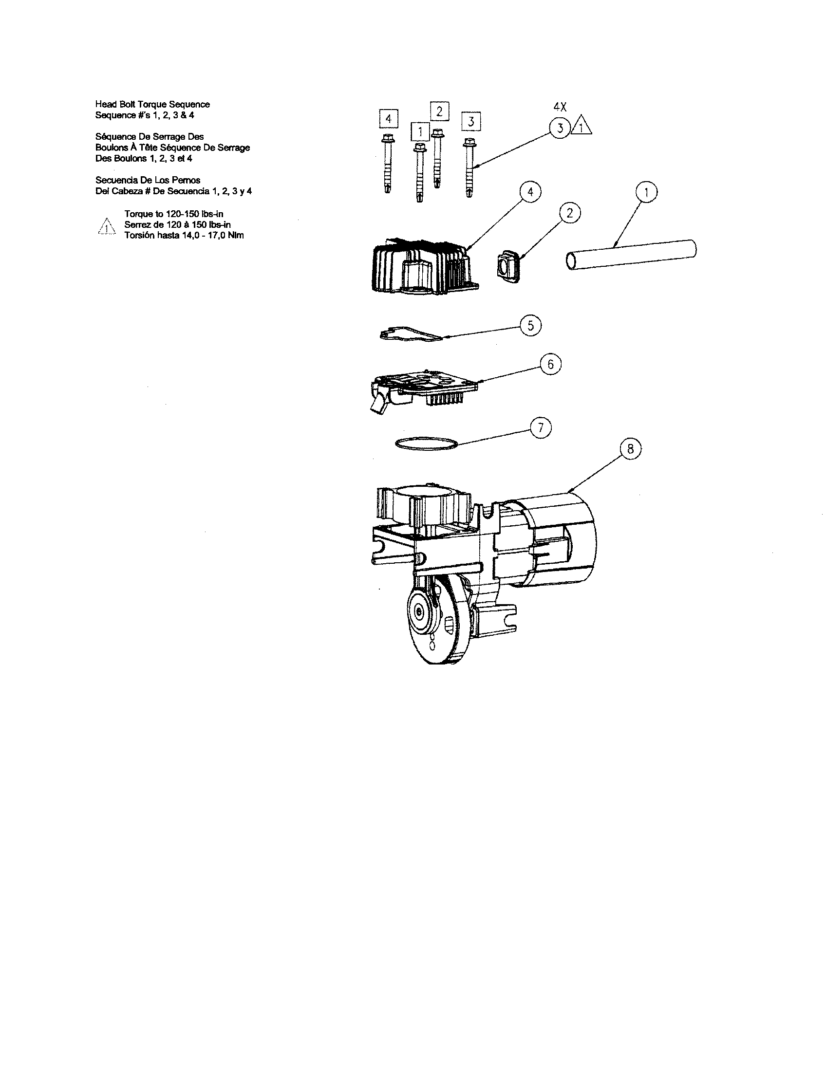 MOTOR/PUMP/TUBE, INTAKE Diagram & Parts List for Model
