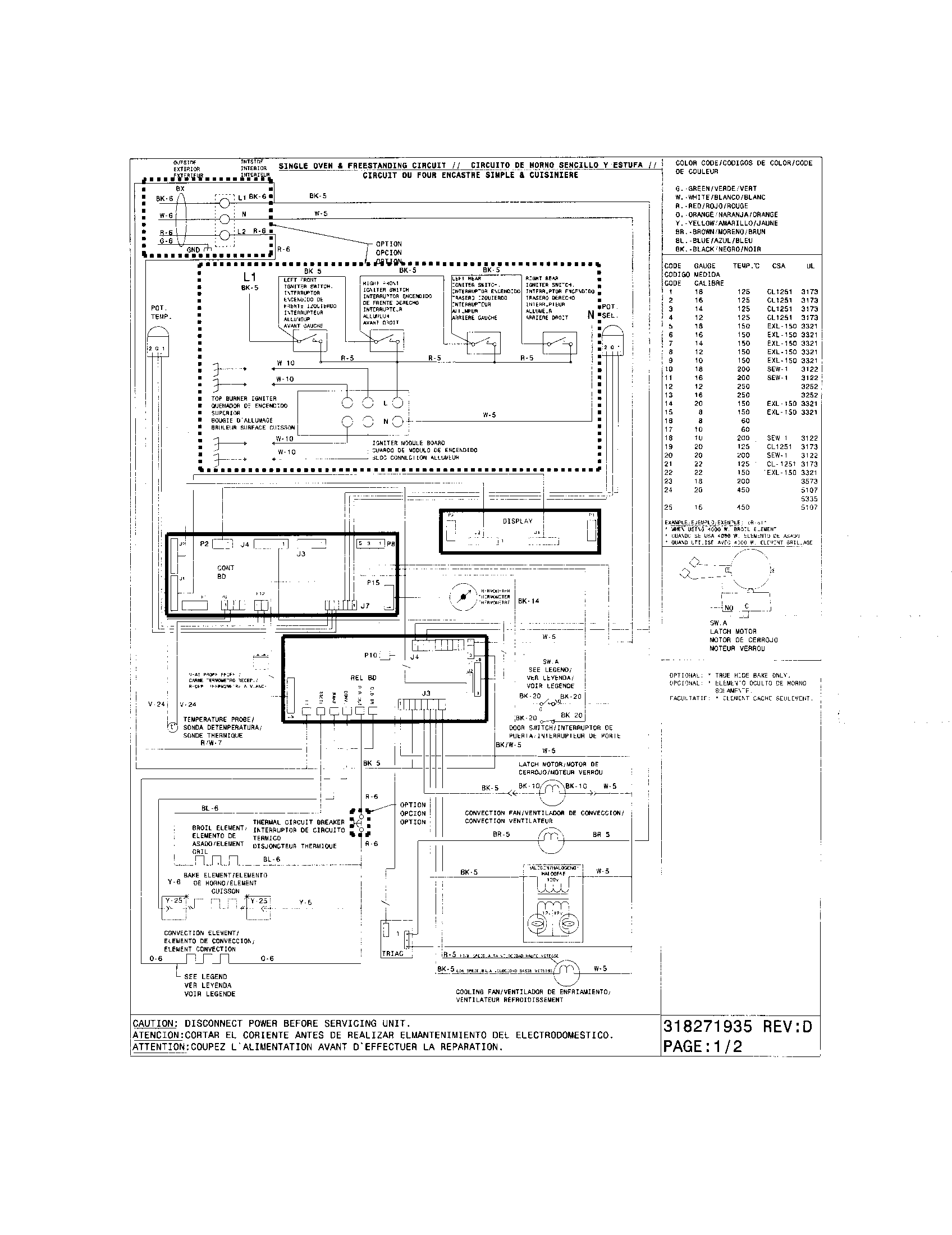 WIRING DIAGRAM Diagram & Parts List for Model 79079523600