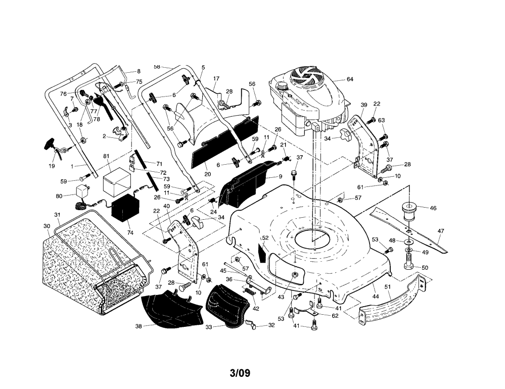 medium resolution of craftsman 917374361 handle engine housing diagram