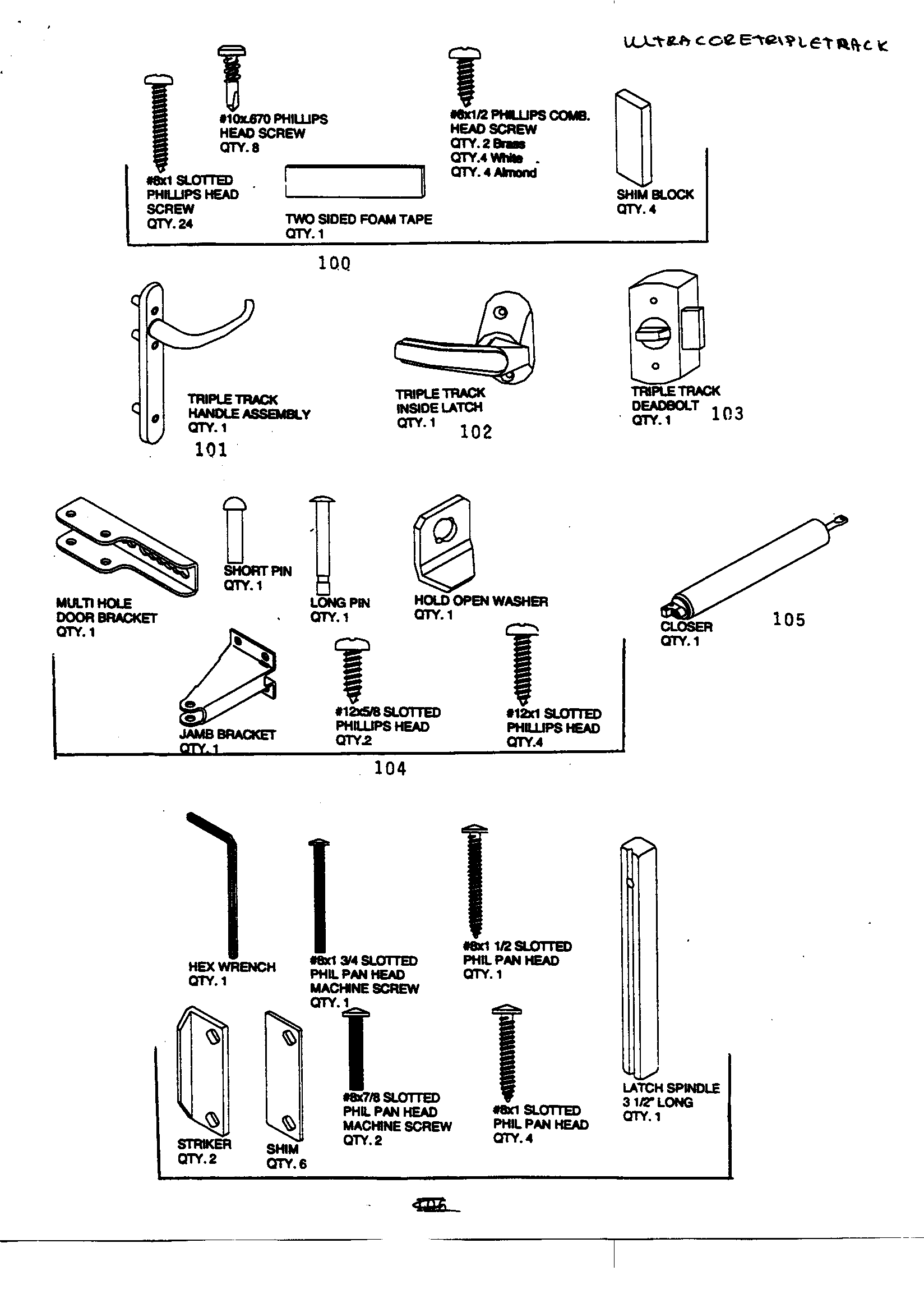 door hardware diagram allen bradley reversing motor starter wiring emco model ucctt 32wh storm screen genuine parts