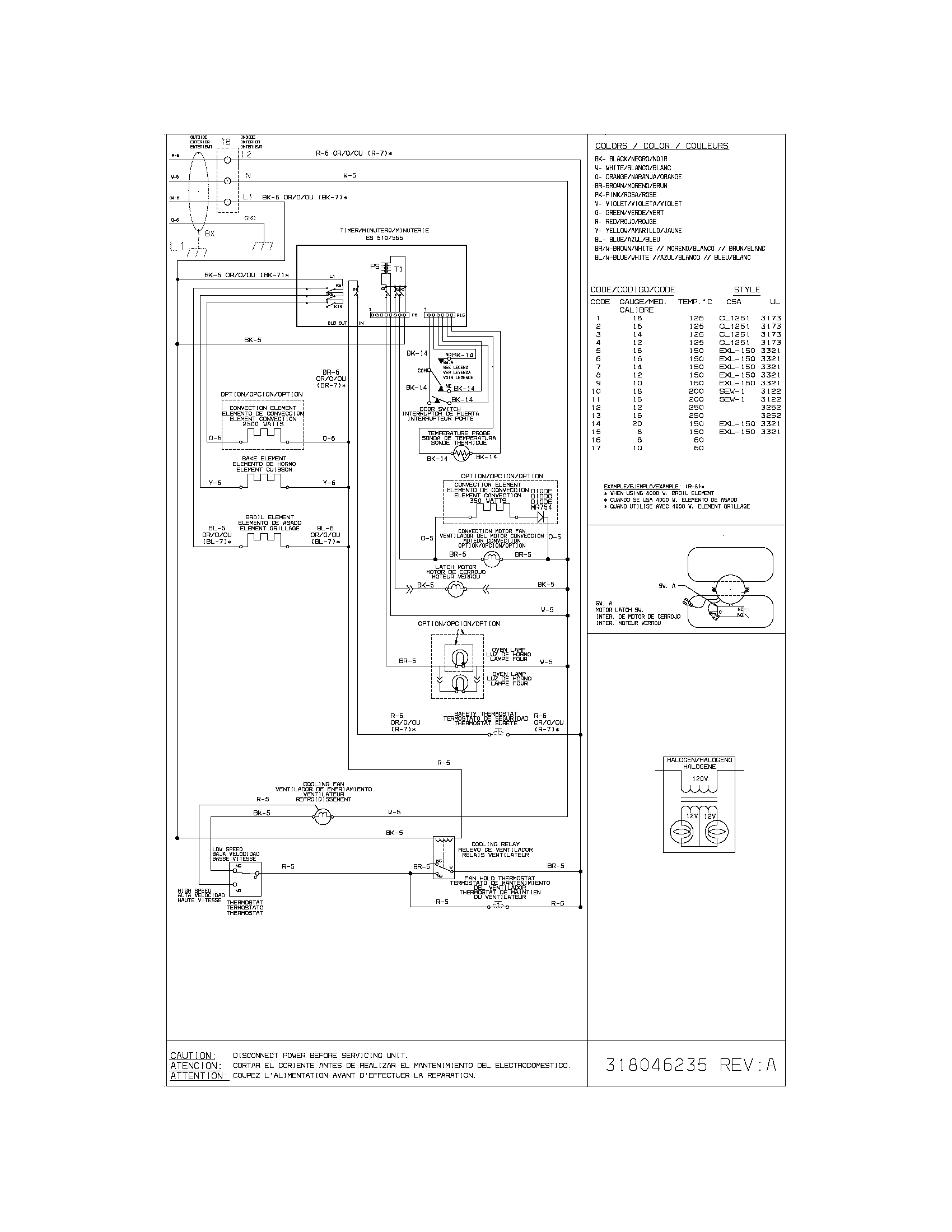 kenmore wall oven wiring diagram [ 1700 x 2200 Pixel ]