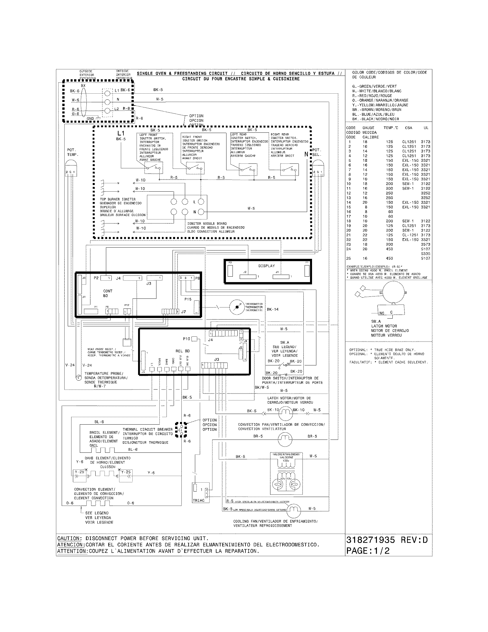 Kenmore Elite Range Repair Manual